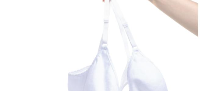 Cotton-front-closure-bras